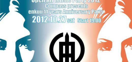 Compass presents enkuu 11years Anniversary Party